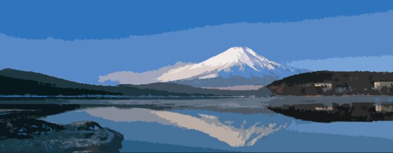 バスフィッシングの老舗レイク 山中湖