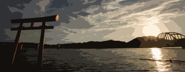 関東屈指のリザーバー 高滝湖(高滝ダム)