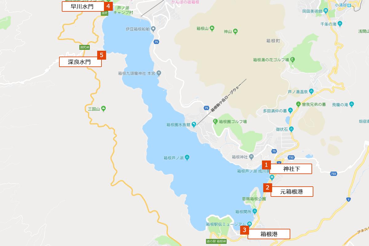 芦ノ湖 バス釣りポイントマップ